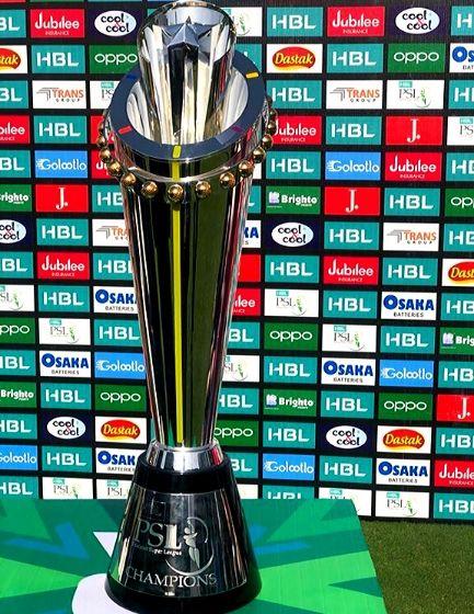 New annual trophy revealed at National Stadium Karachi