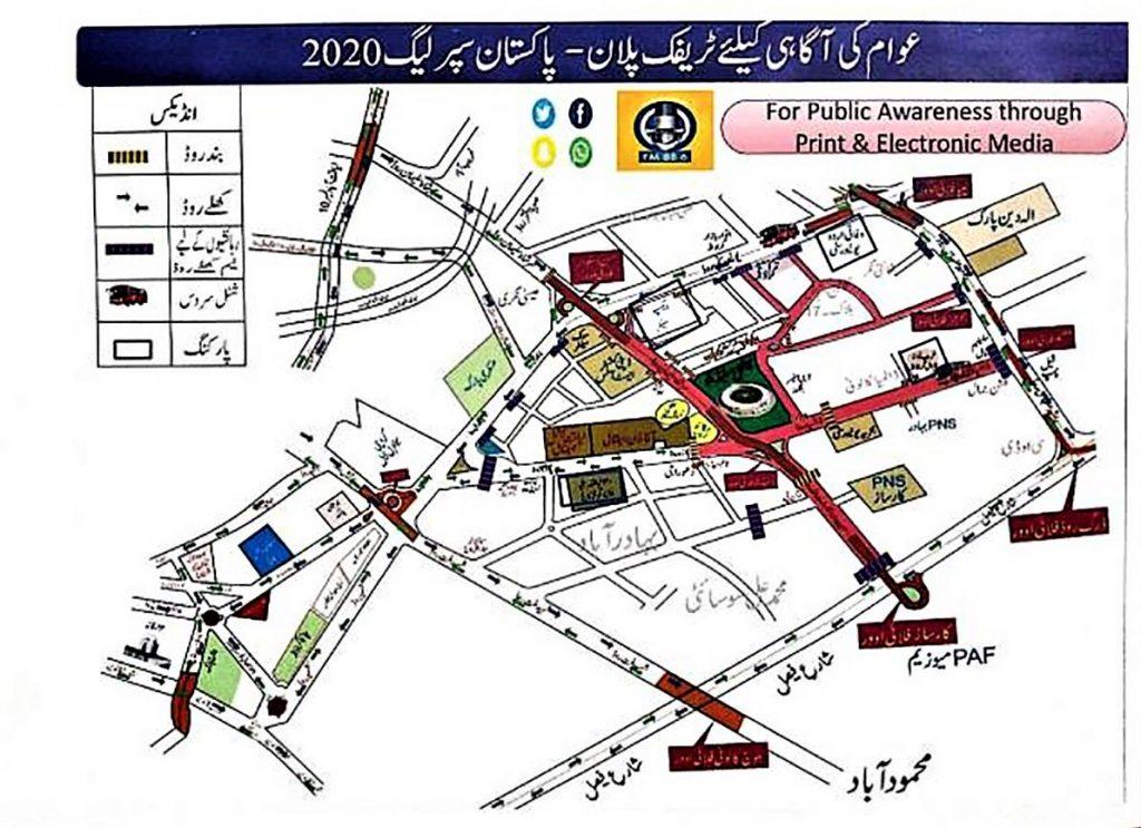 karachi traffic plan for PSL MATCH