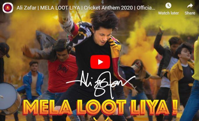 finally, Ali Zafar new PSL song is here, Mela Loot Lia, Cricket anthem 2020