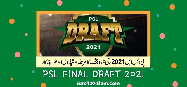 PSL 2022 Draft Date and Time